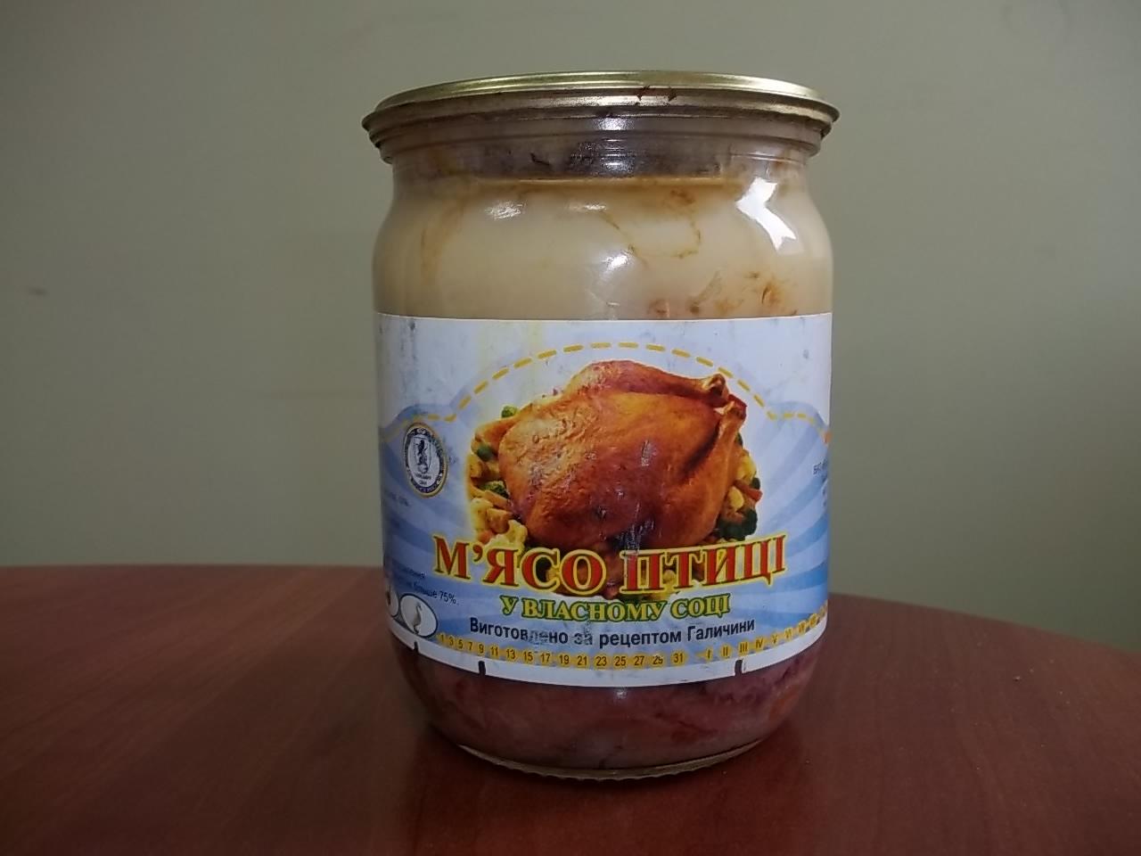 Тушенка из гуся в домашних условиях рецепт