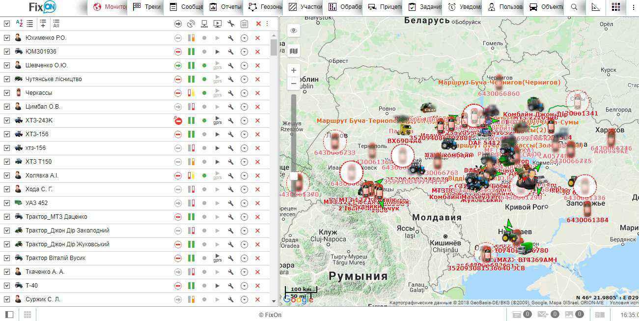 Система GPS мониторинга FIXON